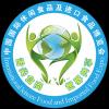 2016北京休闲食品展览会
