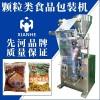 长春绿豆杂粮颗粒包装机定量称重包装机