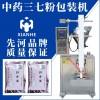 粉剂包装机核桃粉咖啡粉灌装机
