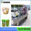 杯装果汁茶自动灌装封口机 封杯牢固不漏 定量灌装