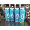 手动小型液体颗粒包装机设备生产厂家沈阳北亚