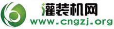 灌装机产业网