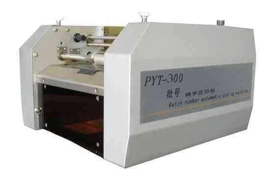 武汉钢印打码机