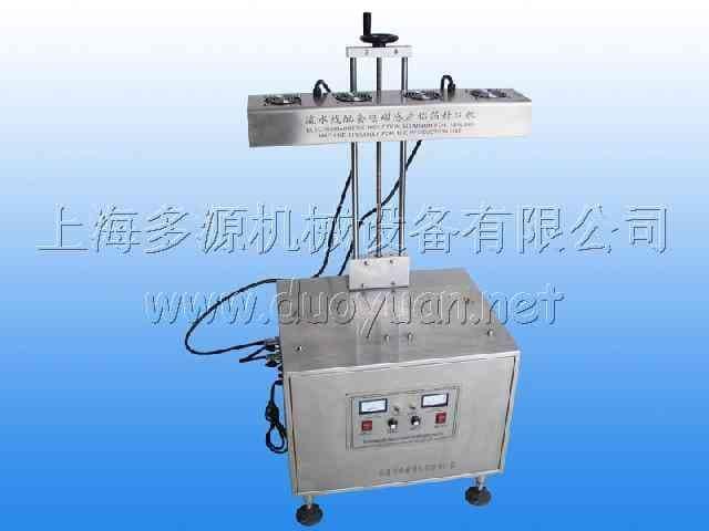 GLF-2000电磁感应