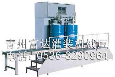 供应油漆灌装机