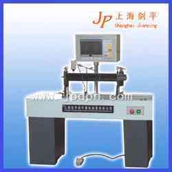 贯流平衡机PHQ-T16