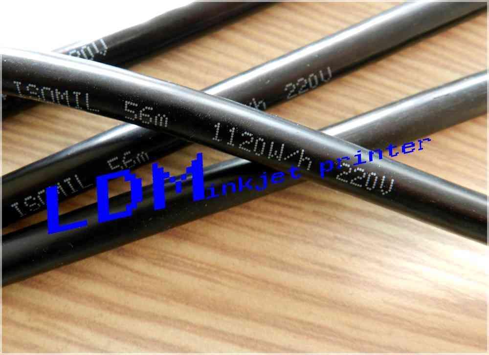 供应LDM电线电缆