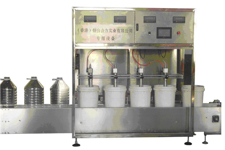称重式全自动中桶灌装机