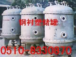 化工管道及储罐
