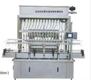 白酒灌装机流水生产线